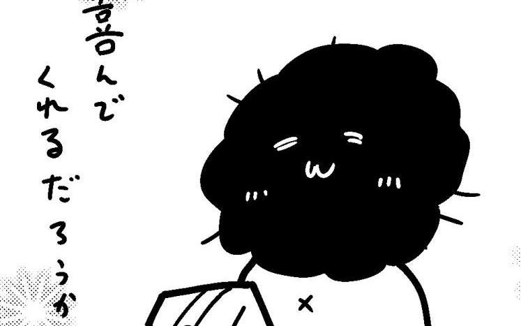 薫 カレー 沢